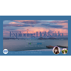 HIS Travel Singapore Japan Virtual Tour Cheesie Presents Exploring Hokkaido