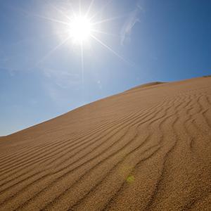 Tottori Virtual Tour Sand Dunes Uradome Coast Japan