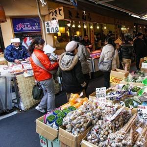 HIS Travel Singapore Japan Tokyo Tsukiji Market