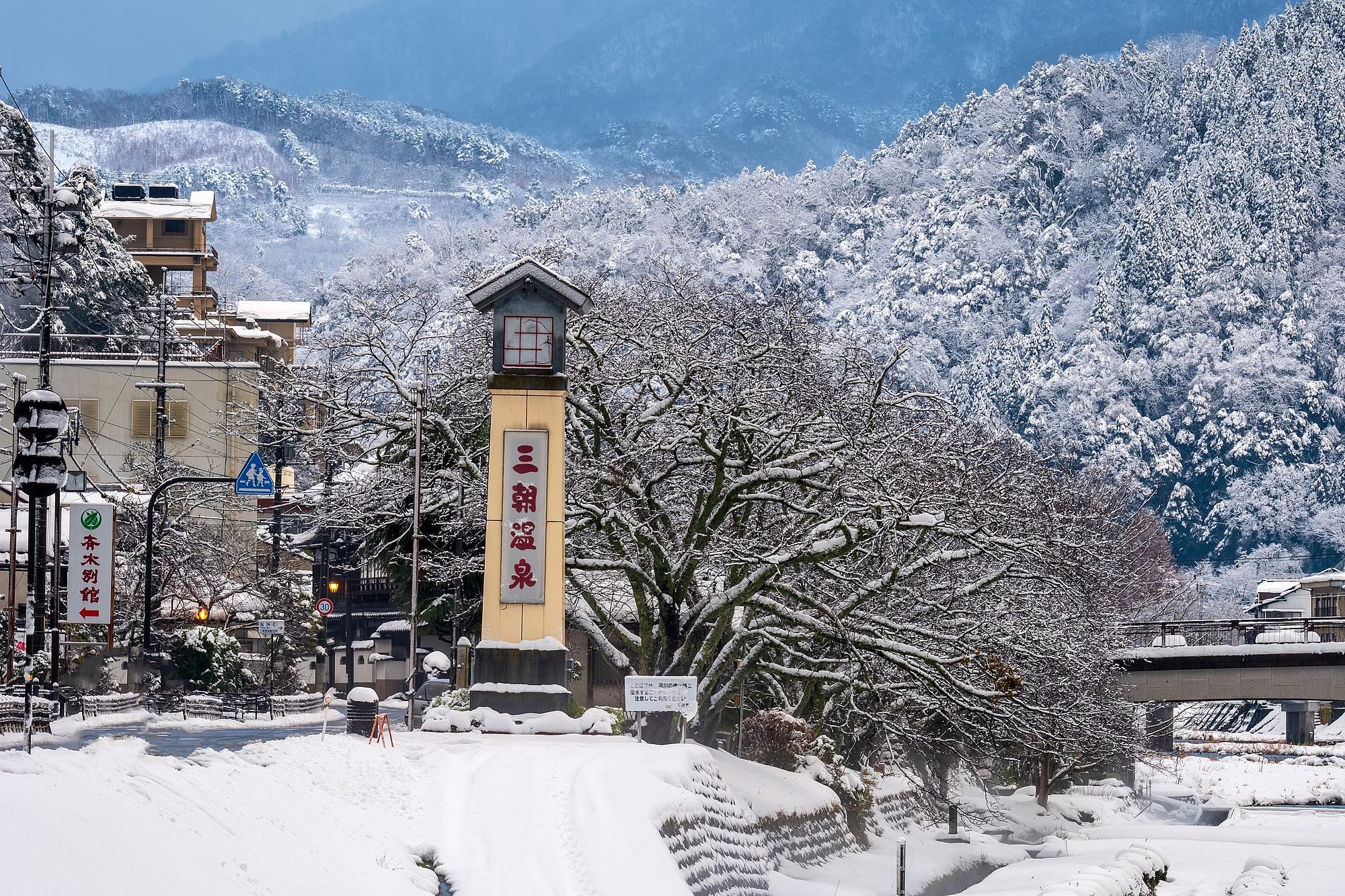 Tottori Japan Misasa Onsen Virtual Tour